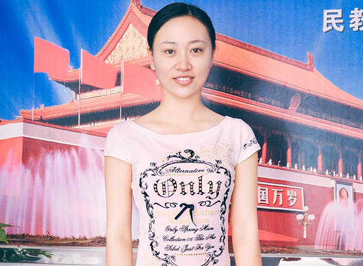 地理教师:赵若希