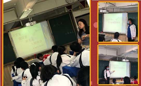 """汇承中学""""学党史、强信念、跟党走""""主题教育活动"""